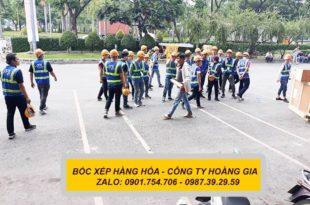 boc-xep-pho-thong3